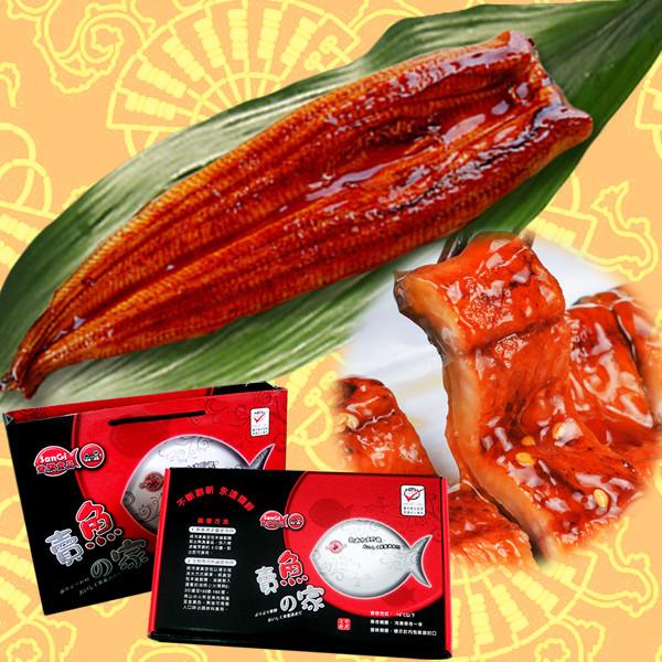 【老爸ㄟ廚房】日式大尾蒲燒鰻魚禮盒(1kg/5尾)-1盒組
