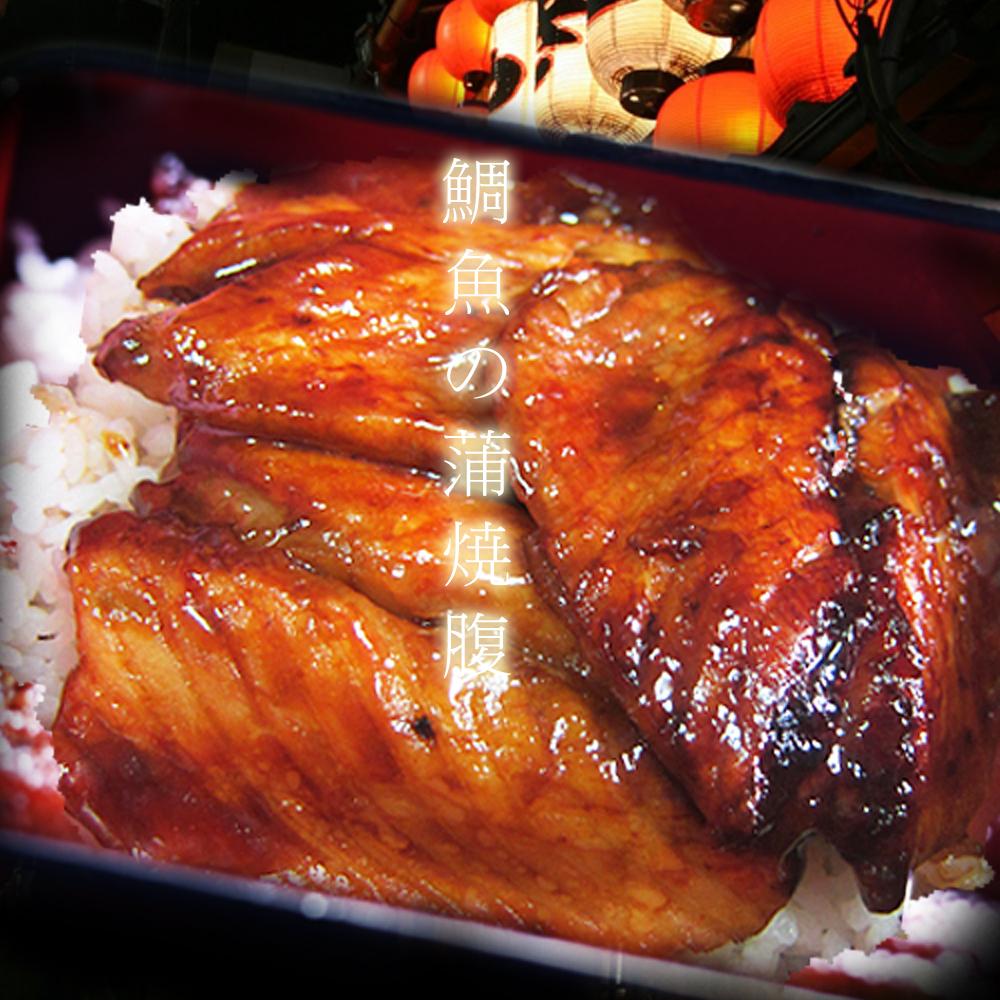 【老爸ㄟ廚房】小而巧蒲燒魚腹排(350G±5/10片/包)-2包組