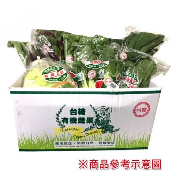 【台糖】台糖有機蔬菜(7葉菜類+3根莖類+1有機白米)方案A
