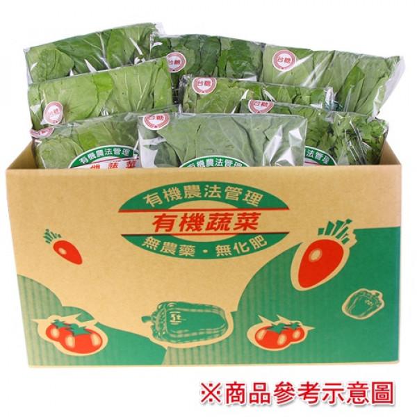 【台糖】台糖有機蔬菜經濟組合A