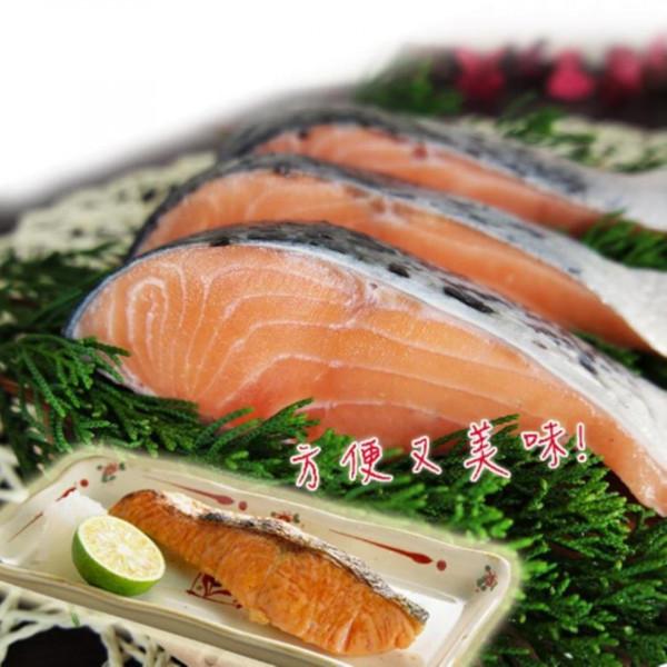 【賣魚的家】智利鮭魚半月切6包組(375G/3片/包)共18片