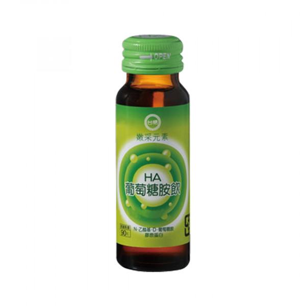 【台糖】台糖 嫩采元素HA葡萄糖胺飲(50ml/瓶)8407
