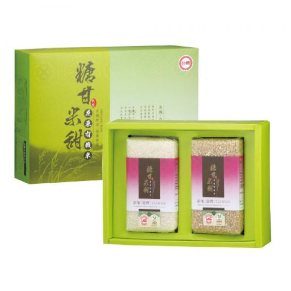 【台糖】有機米禮盒(糖甘米甜;1白米+1糙米)(0741F)