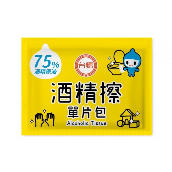 【台糖】台糖防疫酒精擦(雙片裝/組)(免運費)(ego26111)