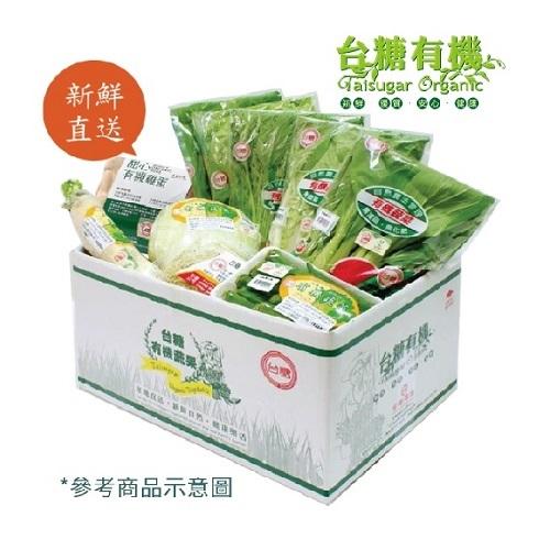 【台糖】台糖有機蔬菜(4葉菜+2根莖+6顆有機蛋)方案E