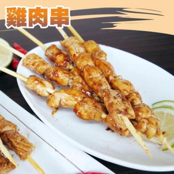 【賣魚的家】鮮嫩雞豬烤肉串40串組 (400g/10串/包)-共4包