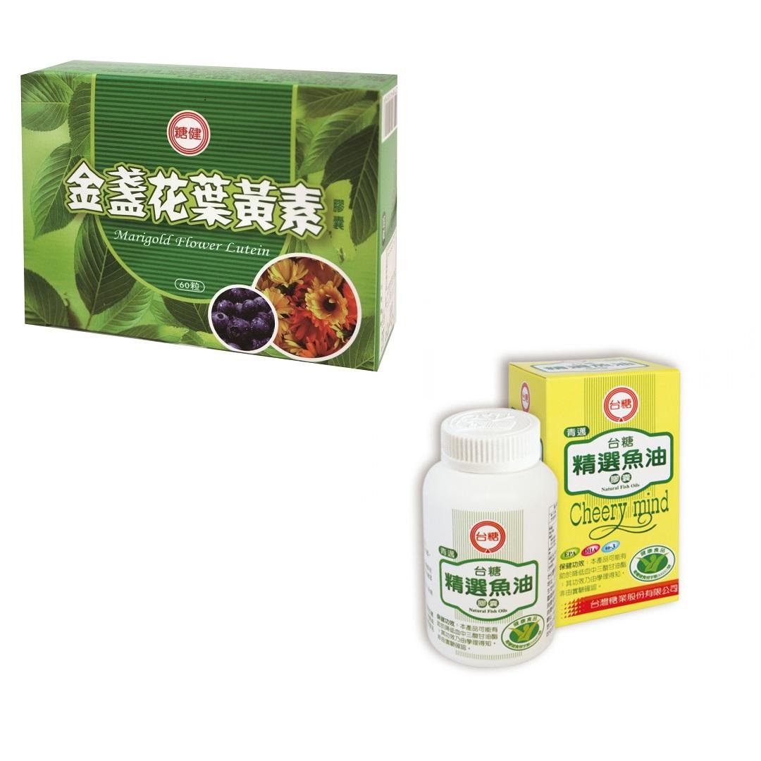【台糖】糖健金盞花葉黃素膠囊(900N)+【台糖】(青邁)精選魚油膠囊(9683)