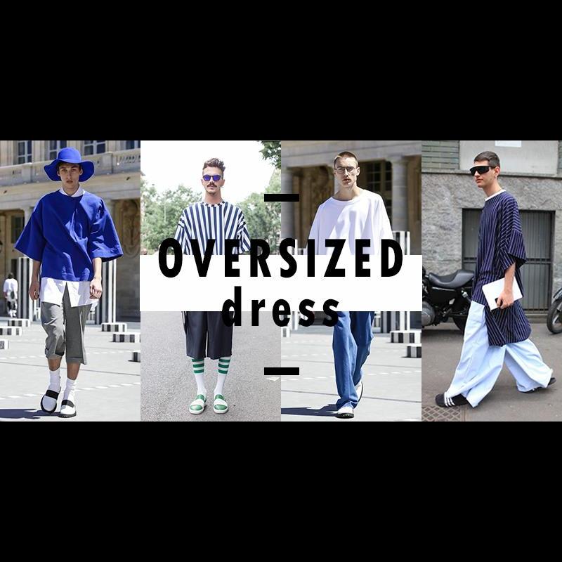讓Oversize解放你的身體!