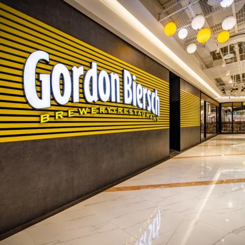 <p>私房美味限時供應!GB 鮮釀餐廳開設第六家門市「台北大直店」</p>