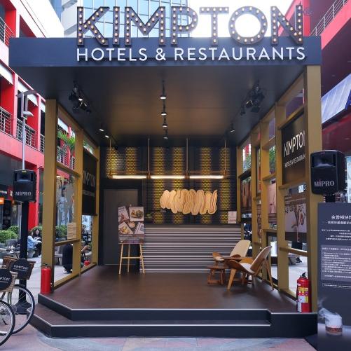 這項服務讓王陽明大喊超貼心!金普頓亞洲首度快閃酒店搶登台北信義商圈