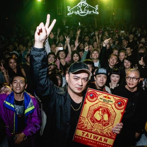 <p>齊聚全球 24 國頂尖好手!Red Bull Music 3Style 世界 DJ 大賽隆重登場</p>