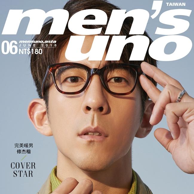 <p>COVER GUY 修杰楷 完美暖男</p>