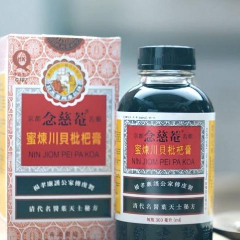 川貝枇杷膏美國超火!製成調酒也超受歡迎!