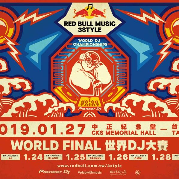 <p>最炸的 DJ 殿堂級國際音樂節!Red Bull 世界 DJ 大賽首度集結 24 國冠軍 DJ、教父級評審來台</p>