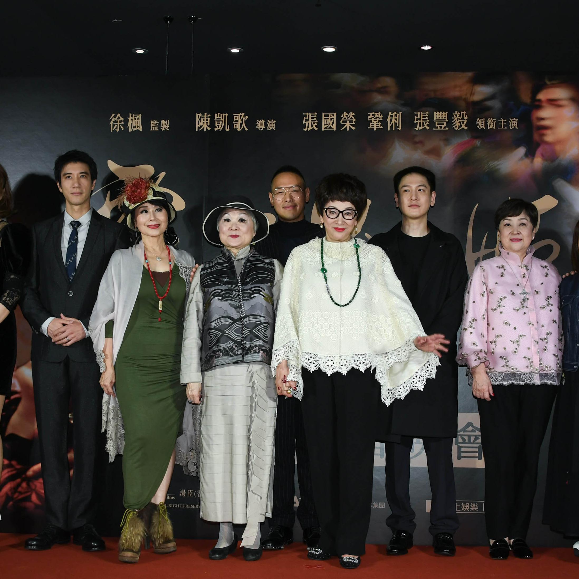 星光閃耀!《霸王別姬》25 周年榮耀再現首映會