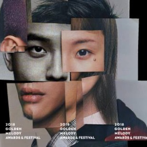 <p>第 29 屆金曲獎入圍名單完整公佈!林俊傑、張惠妹獲得 6 項大獎提名</p>