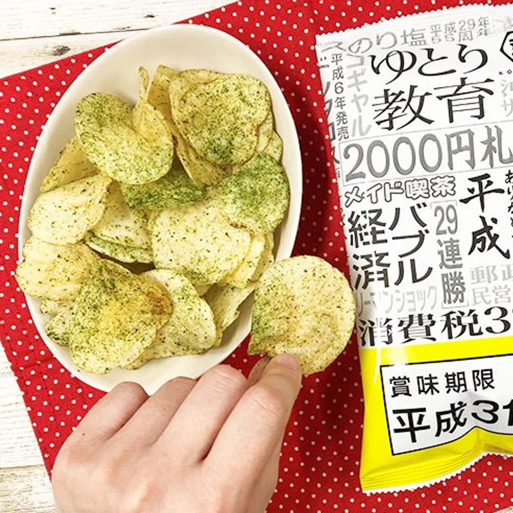 平成最後的薯片 請在4月30日前吃掉