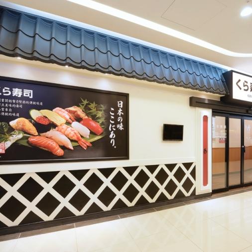 人氣餐點限期回歸!風靡日本「黃昏的魚人」扭蛋登陸全台藏壽司