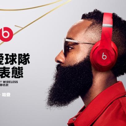 你最愛哪一隊?NBA 攜手 Beats by Dr. Dre 推出球隊聯名款耳機系列