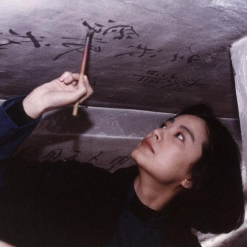 女神林青霞曾陷入 10 年迷惘,坦言在「紅塵」翻滾了 18 年,才終於找到了自己