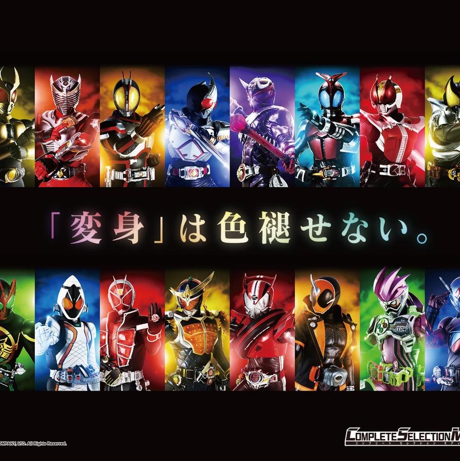 <p>平成假面騎士20作品紀念變身腰帶特別展</p>
