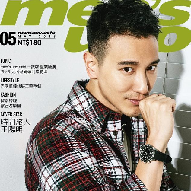 COVER GUY 王陽明 探索自由旅程
