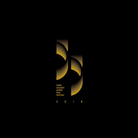 張藝謀執導《影》獲 12 項提名!第 55 屆金馬獎入圍名單公佈