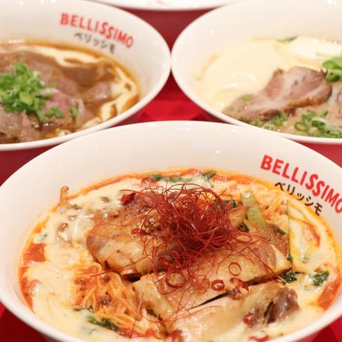 <p>連續三年獲得東京米其林名廚石塚和生,為了台灣決定推出全新菜單,更首次在台成立拉麵新品牌!</p>