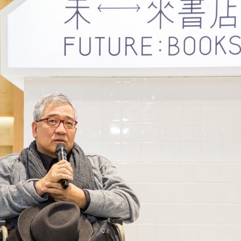 未來的書店究竟長什麼樣?誠品信義「未來書店」展描繪書店無限可能