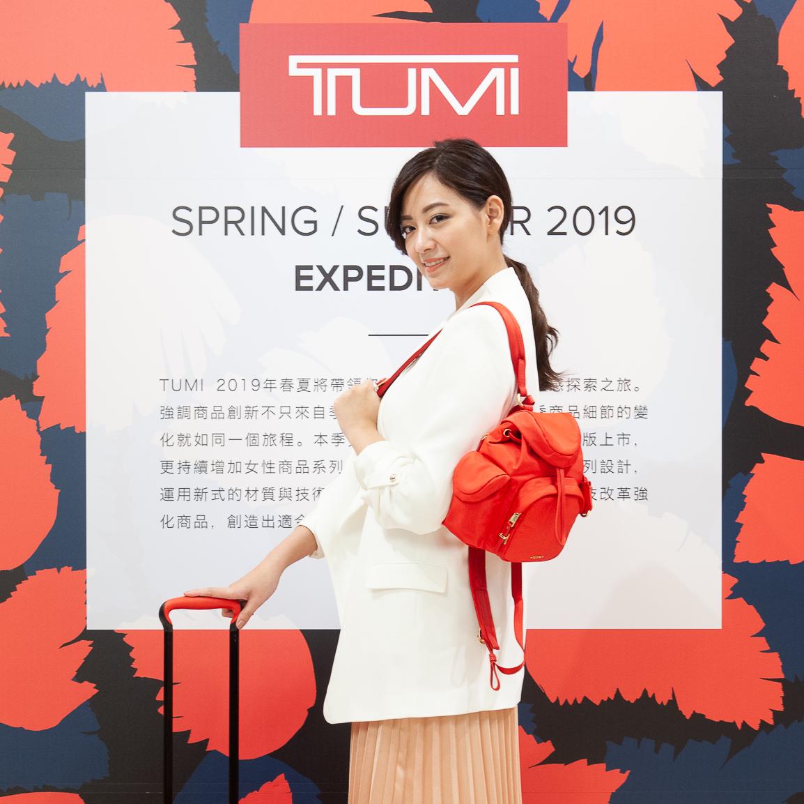 <p>創新美學,非凡工藝─TUMI 2019 春夏系列</p>