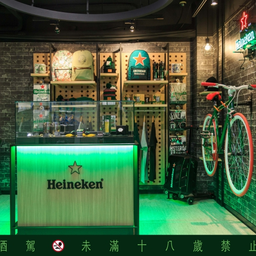 <p>便利商店變身啤酒殿堂!全球第一家海尼根品牌概念店「The Heineken Space」登場</p>
