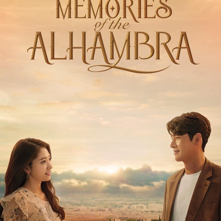 炫彬、朴信惠展開異國戀曲!年度浪漫韓劇《阿爾罕布拉宮的回憶》正式上架