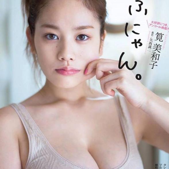 日本偶像妄想總選 超美筧美和子你聽過她嗎?