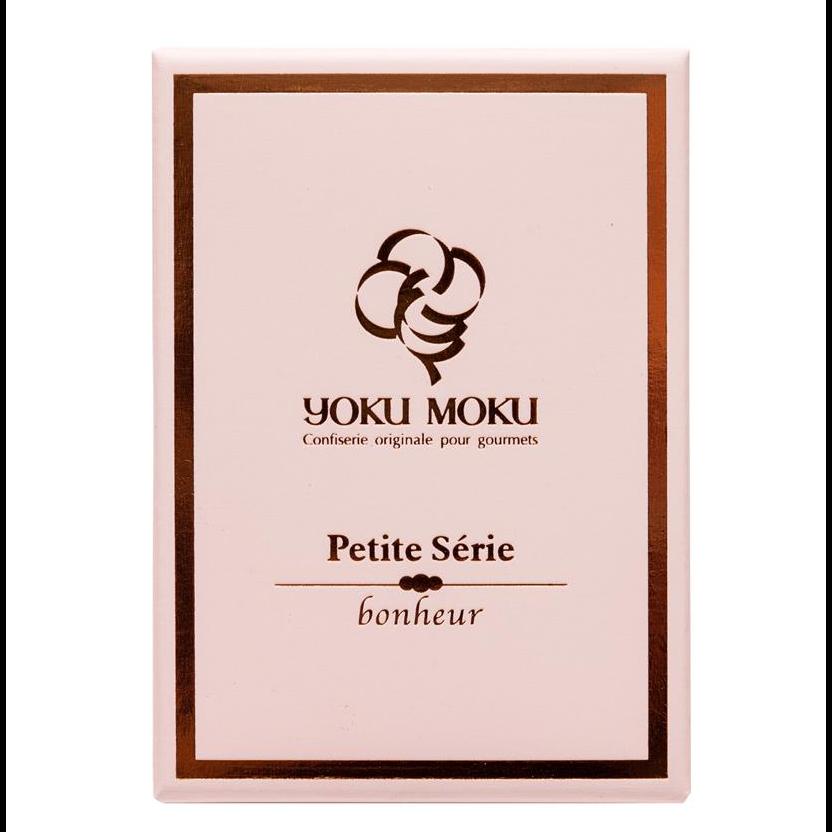 <p>YOKU MOKU頂級餅乾甜點 分享甜蜜幸福滋味</p>