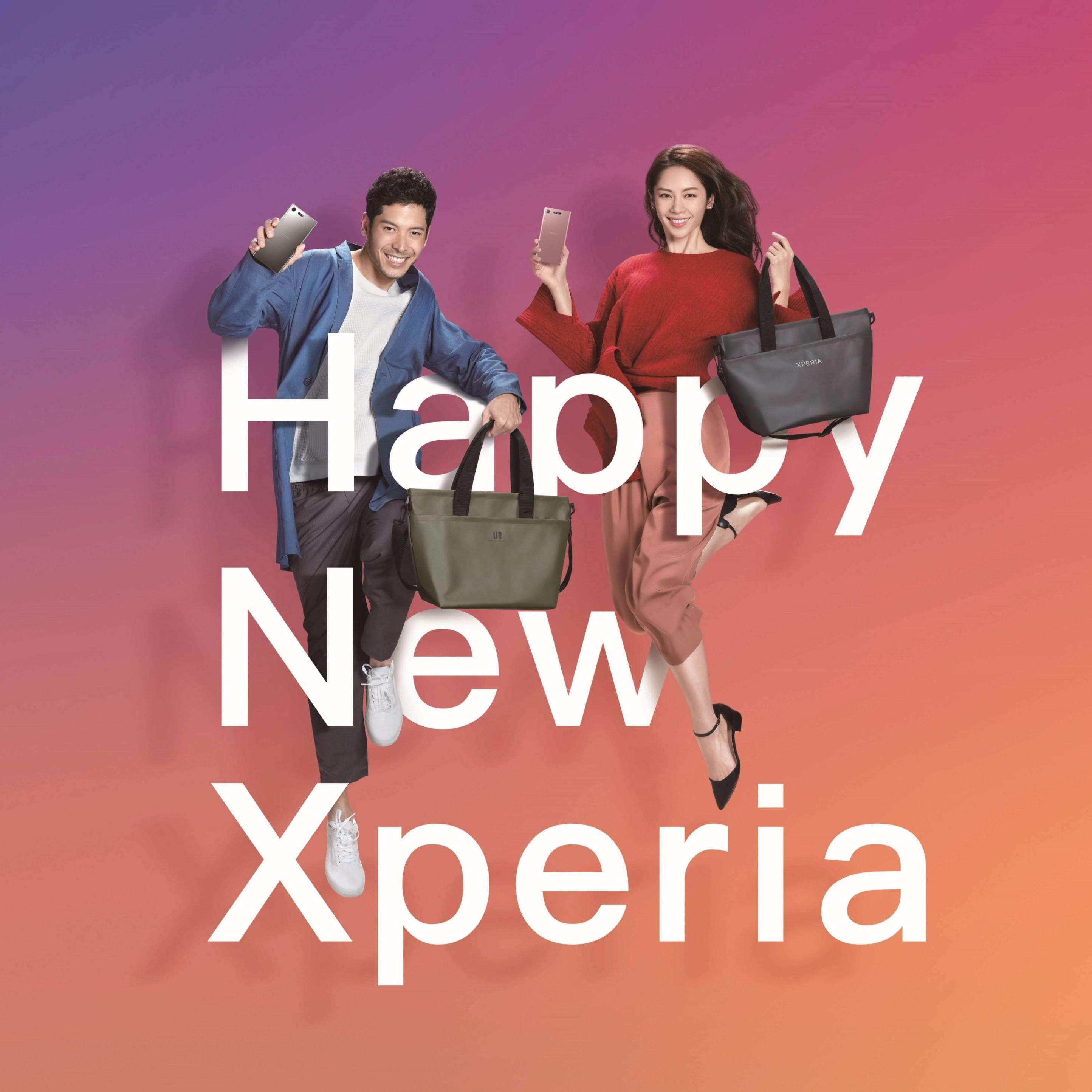 Sony Mobile陪你時尚過新年 全台全通路新年獻好禮