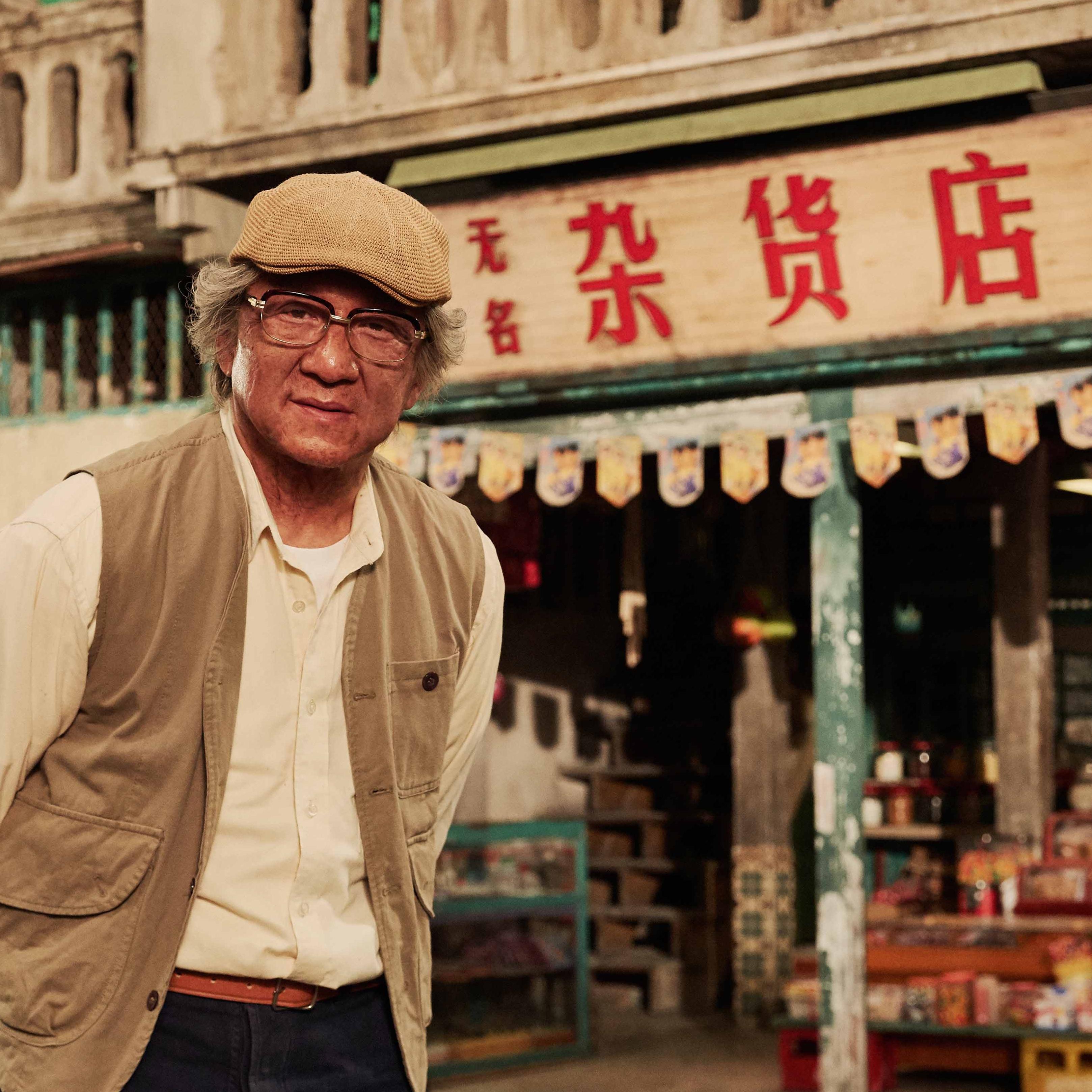 華語版《解憂雜貨店》老闆原來是他來演......!!