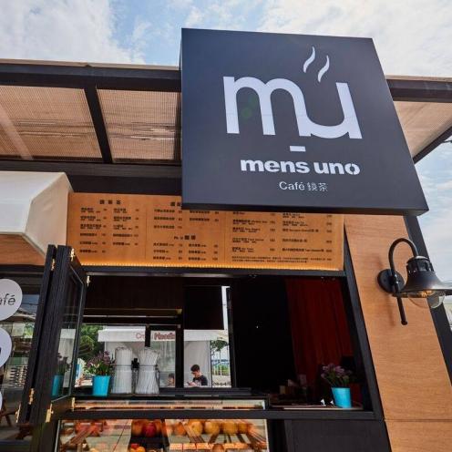 最美好的家鄉味!「mens uno café · 鏡茶」確定進駐越南展開二號店