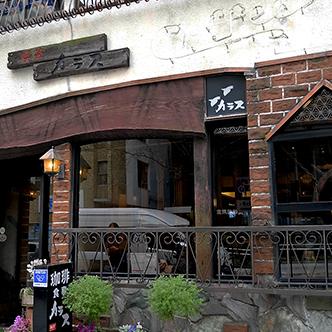 <p>一窺日本「喫茶店王國」!盤點名古屋 4 間滿載昭和風的復古咖啡廳</p>