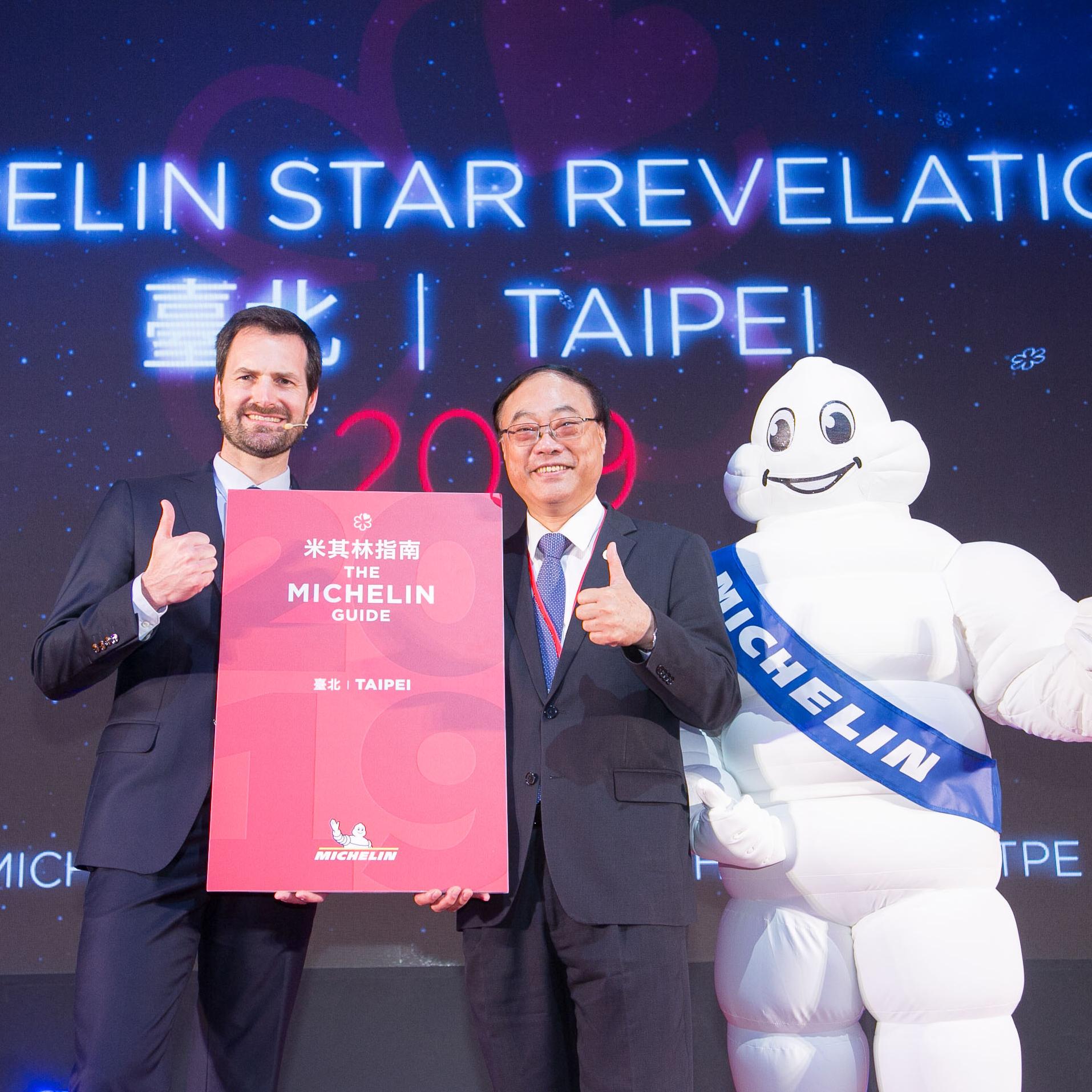 《臺北米其林指南2019》:3家二星餐廳新上榜