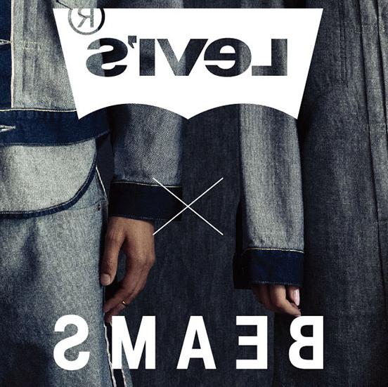 LEVI'S® X BEAMS 2019春夏限量反轉聯名系列