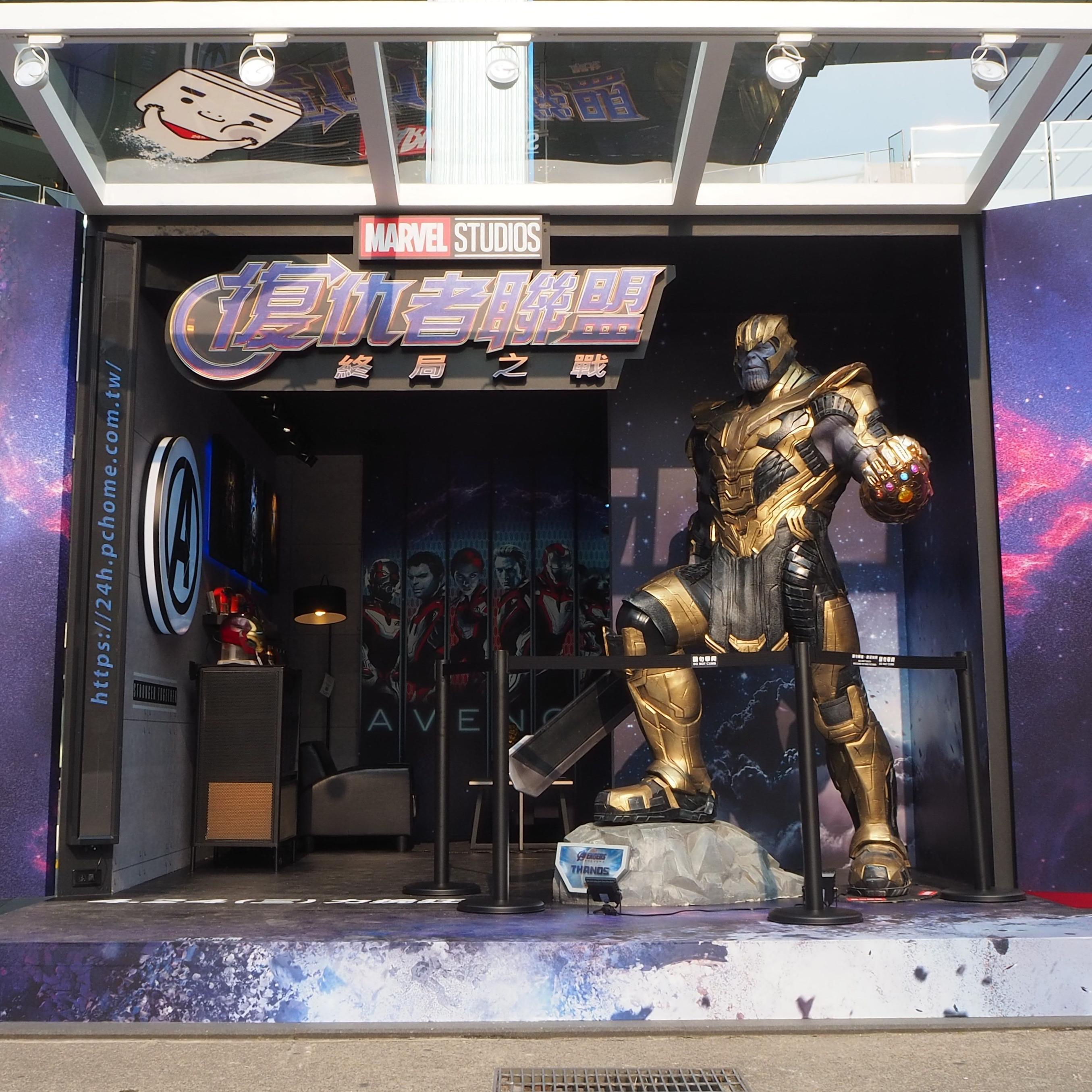 PChome24h購物結盟漫威《復仇者聯盟:終局之戰》打造地表最狂電影物流箱!
