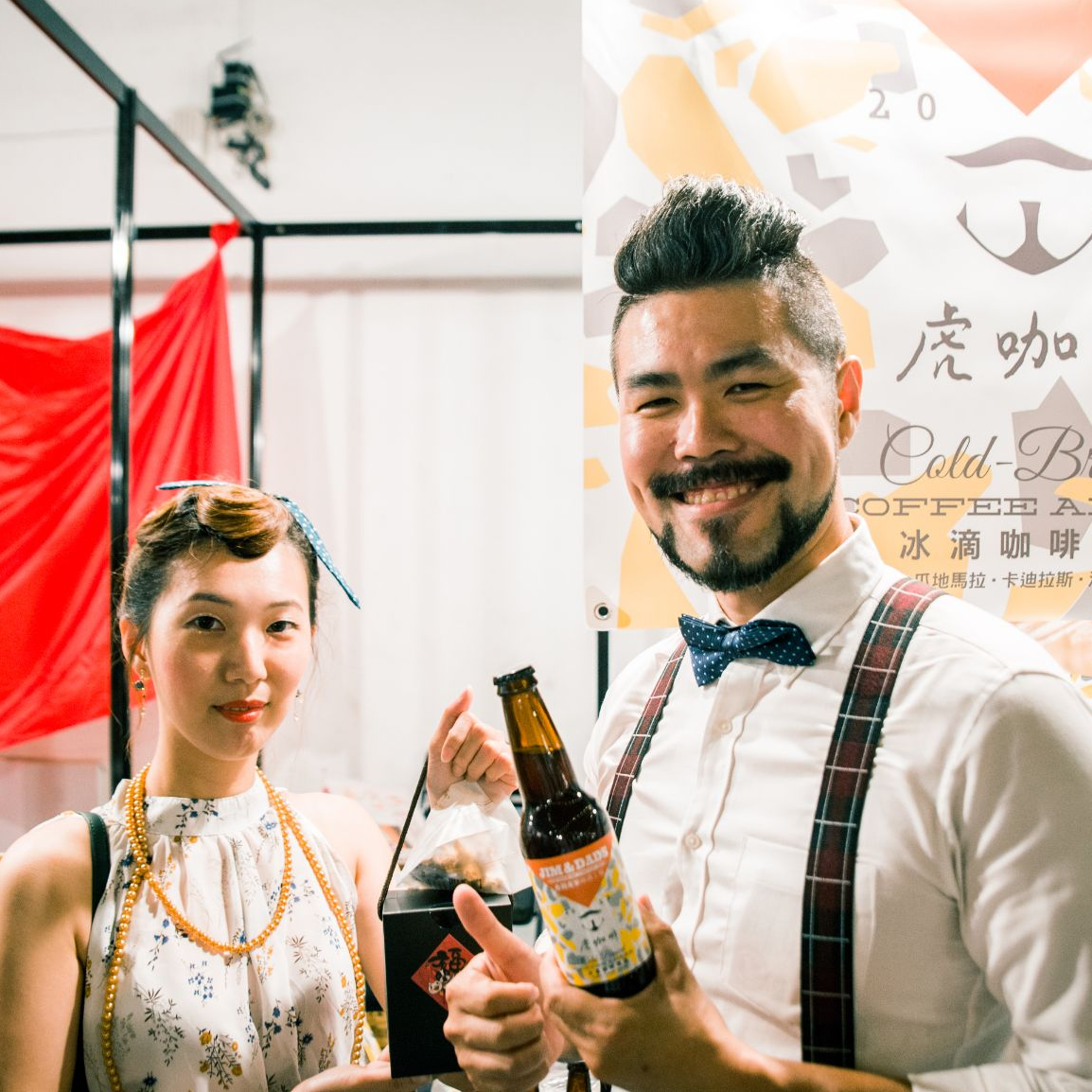 集結超過 100 個來自台灣、香港、澳門的獨立飲食店家!「Flavor Bazaar III 飲食美學市集」初夏登場