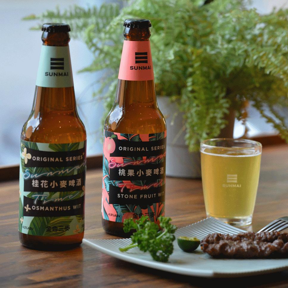 暢快消暑!SUNMAI 原創「桂花」、「桃果」小麥啤酒夏日限定登場