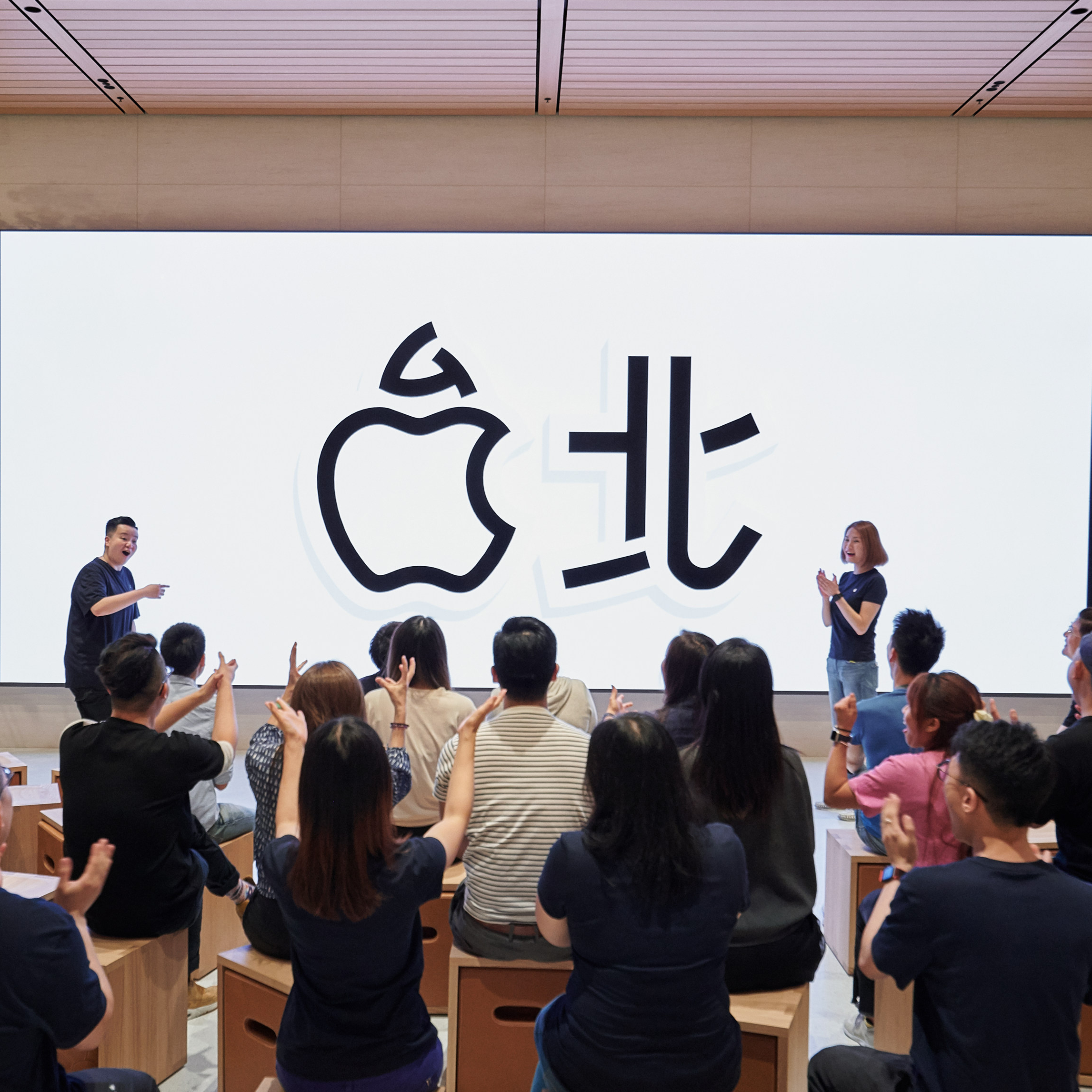 Apple 最新零售店信義 A13 即將開幕!首度在台舉辦由藝術家主持的 Today at Apple 課程