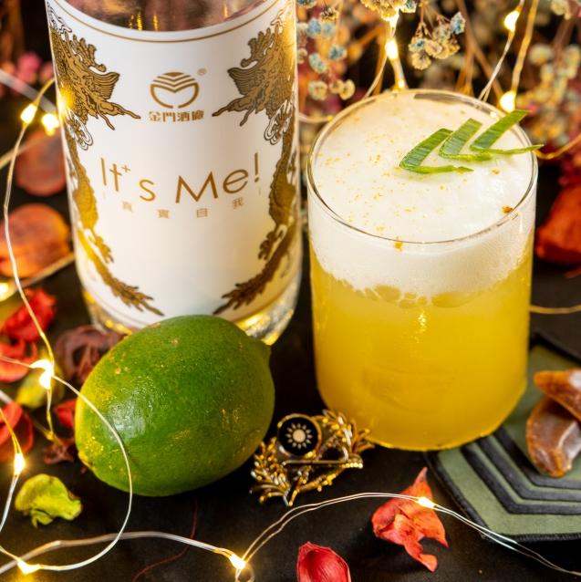 金門酒廠推出首間光雕酒吧「It's Me Bar」,58 度金門高粱驚艷化身「個性」調酒!