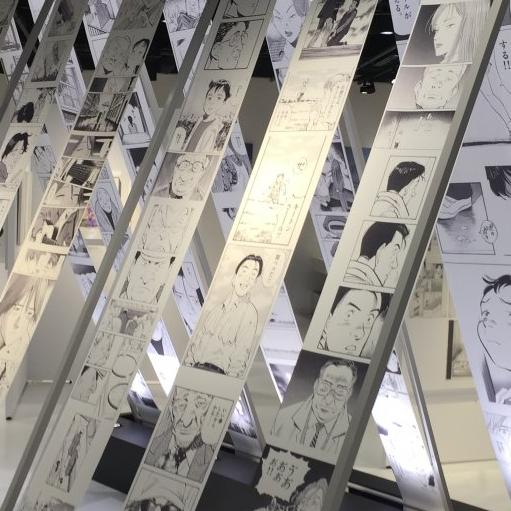 從東京到倫敦!浦澤直樹漫畫展衝岀亞洲!