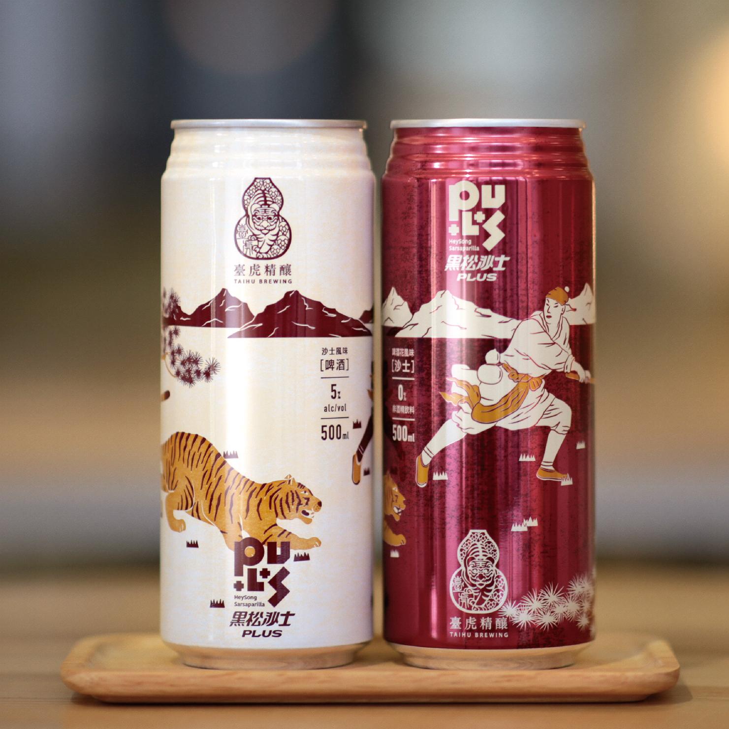 到底是沙士還是啤酒?黑松沙士Plus x 臺虎精釀聯名飲品全台 7-ELEVEN 獨家上市