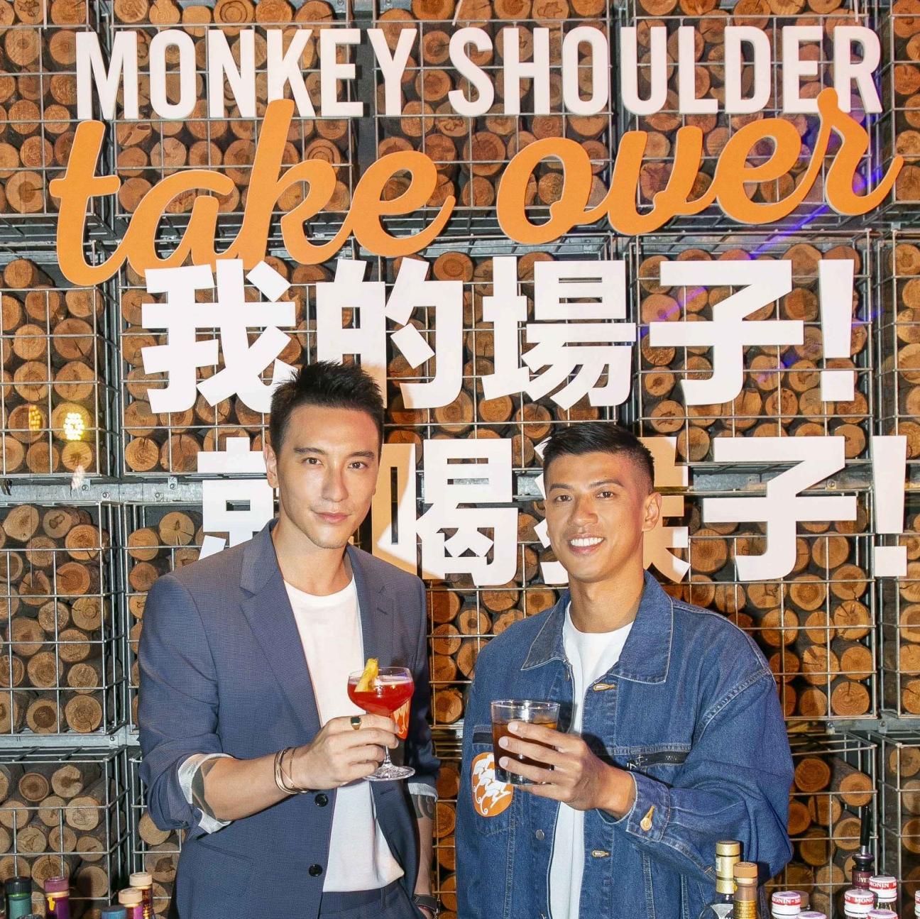 玩樂大使王陽明、王信凱聯手出動!三隻猴子三重麥芽威士忌「Monkey Shoulder Take Over 我的場子!就喝猴子!」北中南活動開跑