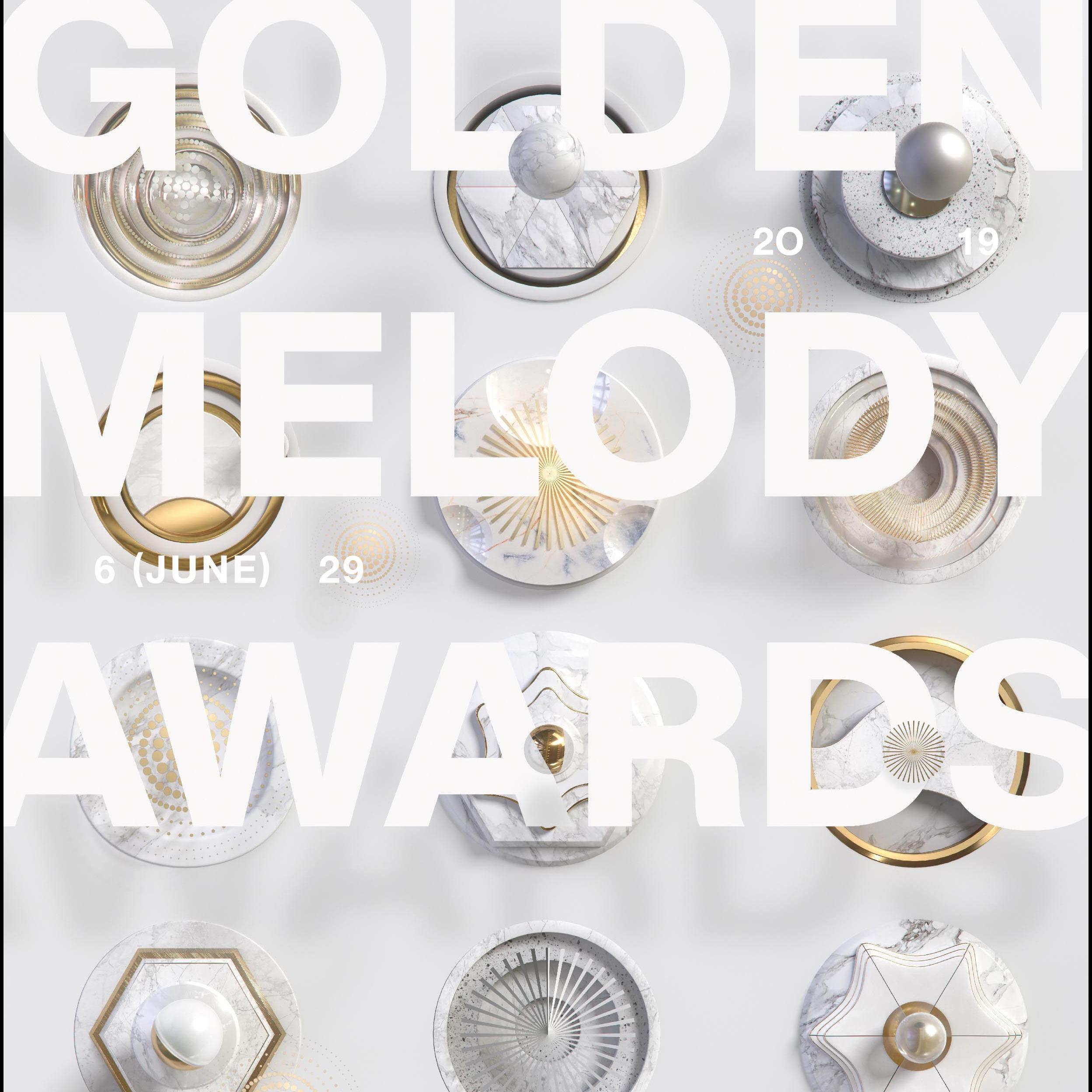 【不斷更新】第 30 屆金曲獎得獎名單