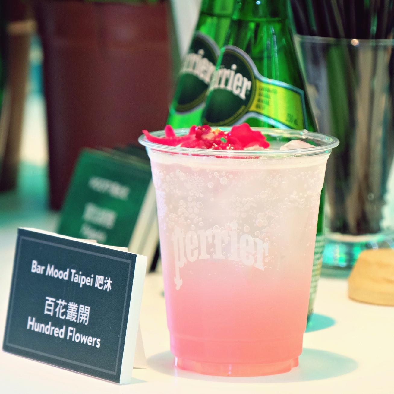 打卡就送你喝!Perrier 攜手 10 家台北知名酒吧打造「夏日繽紛氣泡派對」